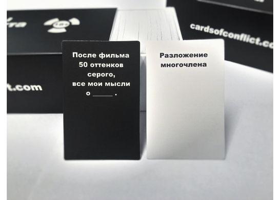 В какой серии сваты играют в карты бесплатные игровые аппараты вулкант онлайн