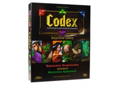 Codex: Базовый набор (Codex: Card-Time Strategy – Core Set)