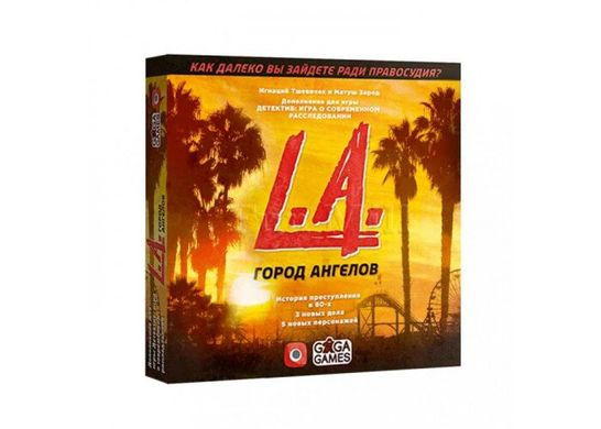 Детектив: Город Ангелов (Detective: A Modern Crime Board Game – L.A. Crimes)