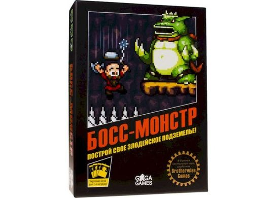 Босс-Монстр (Boss Monster: the Dungeon-Building Card Game)